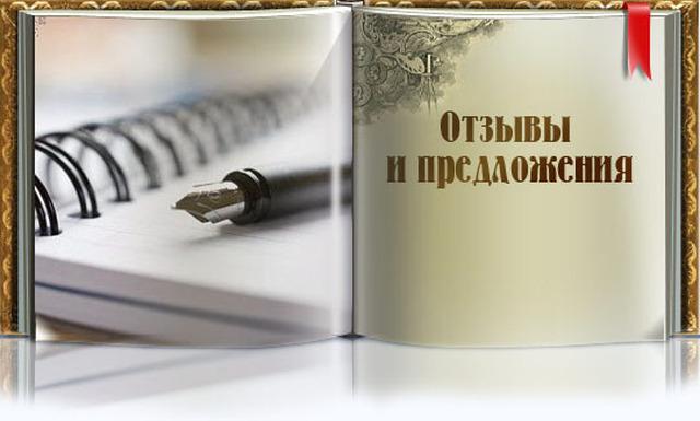 Катерина Иванова - Главная страница
